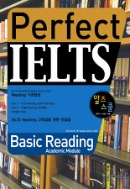 PERFECT IELTS BASIC READING