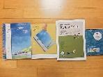 고등학교 국어 1 교사용지도서 4권 (창비-문영진)