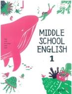 중학교 영어 1 (이병민) (2015개정교육과정)  (교과서)