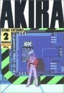 Akira (Part2) (KCデラックス 12) (單行本)