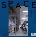 공간 Space 2019.2 (615호)