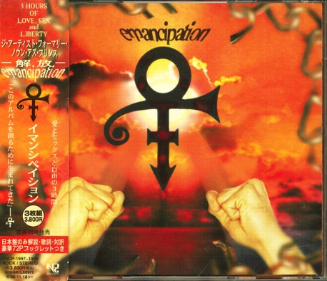 [일본반] Prince - Emancipation [3CD]