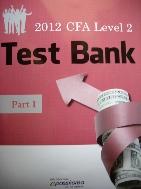 2012 CFA Level 2 Test Bank 세트(Part1/Part2/Part3)[전3권]