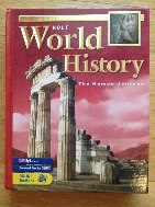 Holt World History (Student, Hardcover)
