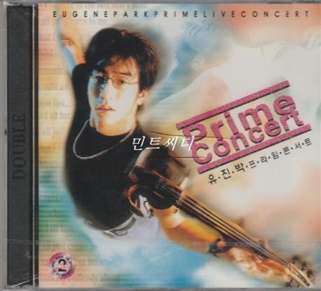 [VCD] 유진박 - 프라임 콘서트