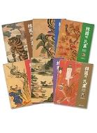 한국의 민화 전6권 세트판매