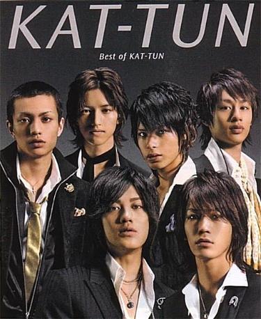 KAT-TUN - Best of KAT-TUN