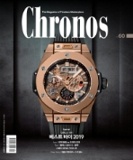 크로노스 코리아 2019년-1/2월 No 60 (Chronos) (신195-6)