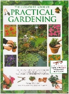 [영어원서 원예] The Complete book of Practical Gardening (Peter McHoy, 1999년) [양장]
