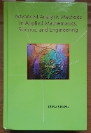 Advanced Analytic Methods in Applied Mathematics, Science and Engineering (Hardcover)