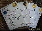웅진패스원 -전4권/ 2009년 9급대비 Passtory 재정 국어 1 - 4 / 김재정 편저 -아래참조
