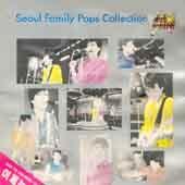 [LP] 서울훼미리: Seoul Family Pops Collection 애창팝스 번안가요