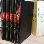세계문장대백과사전1~5 (전5권)  /사