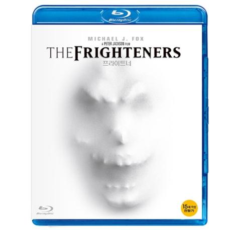 (블루레이) 프라이트너 (The Frighteners)