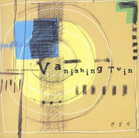 Vanishing Twin (베니싱 트윈) - O.S.T. (홍보용 음반)