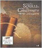 사해사본과 그리스도교의 기원 (2007년) [양장]