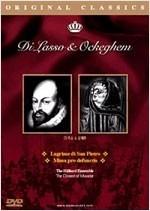 [DVD] Di Lasso & Ookeghem (미개봉)