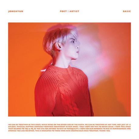 [미개봉] 종현 (Jonghyun) / Poet   Artist