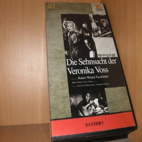 베로니카포스의갈망 비디오테이프(VHS)