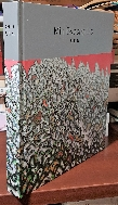 Min Byeong Do -민병도- 2014- 미술 도록,화집 -하드커버,큰책- -저자 증정본-아래사진참조-