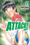 어택 ATTACK 1-11 ☆북앤스토리☆