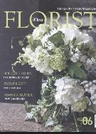 FLORIST 2012년 06월호
