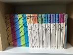[중고] 이야기 책방(책나무 읽기책 20권+책벌레 읽기책 30권+별책3권) 총53권