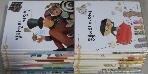 어린이 경제리더(전20권), 어린이 경제사전 1권, 나의 경제 활동책 1권