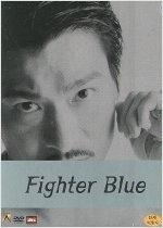 파이터 블루[D.S/dts/1disc]