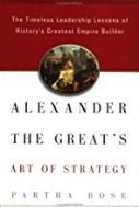alexander the great's art of strategy 전략의 기술