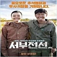 서부전선[1disc]