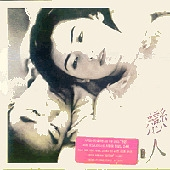 V.A. / 연인 - The Most Beautiful Love Duets Of Our Time (2CD)