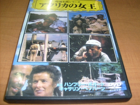 [일본어자막 DVD] The Thief of Bagdad: 바그다드의 도둑 - 일본어