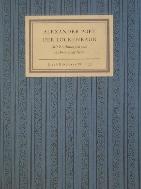 Der Lockenraub. Ein komisches Heldengedicht. (Hardcover)
