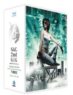 [블루레이] 공각기동대 TV판 2기 SAC 2nd GIG SE 박스세트 : 렌티큘러 한정판 (7disc)
