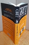 그릿(Grit) -표지 약간의 잔긁힘및 찍힘자국/내부 4페이지정도 연필밑줄외 깨끗