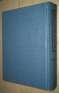國語學硏究辭典 (1983년 5판)