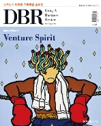 DBR No.274 동아 비즈니스 리뷰 (2019.06-1)   Dong-A Business Review June 2019 Issue 1