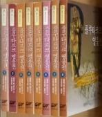 플루타르크 영웅전 1~ 8 (전8권) (범우비평판세계문학선38) 상품소개 참고하세요