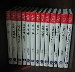 마당 사고논술 텍스트 100선  세계문학 단편 소설세트 (권별 단편 소설)