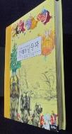 안데르센 동화 (세상에서 가장 아름다운) 9788956420301  /사진의 제품     ☞ 서고위치:OC 2 *[구매하시면 품절로 표기됩니다]