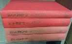 인도철학사. 1 ~  4 [전4권 ]  /사진의 제품  ☞ 서고위치:매장