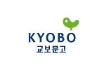 법률/소송2007 종합소득세 실무