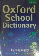 Oxford school dictionary Sixth Edition