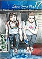 세인트영맨 1~17 (상태양호)