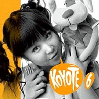 코요태 (Koyotae) / 6집 - 디스코왕