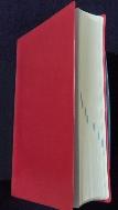 금성 필수한자사전 사진의 제품   ☞ 서고위치:gd 4  *[구매하시면 품절로 표기 됩니다]
