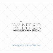 [일본반] 신승훈 - Winter Special (CD+DVD)