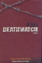 데스워치(DEATHWATCH)(1DISC)