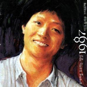 V.A. / 유재하를 추모하는 앨범 1987 - 다시 돌아온 그대위해 (서울음반)